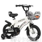 兒童自行車3歲寶寶腳踏單車2-4-6歲男孩小孩6-7-8-9-10歲童車女孩  DF-可卡衣櫃