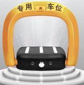 停車瑣 金盾汽車電動智慧遙控車位鎖地鎖自動感應升降  萌萌小寵