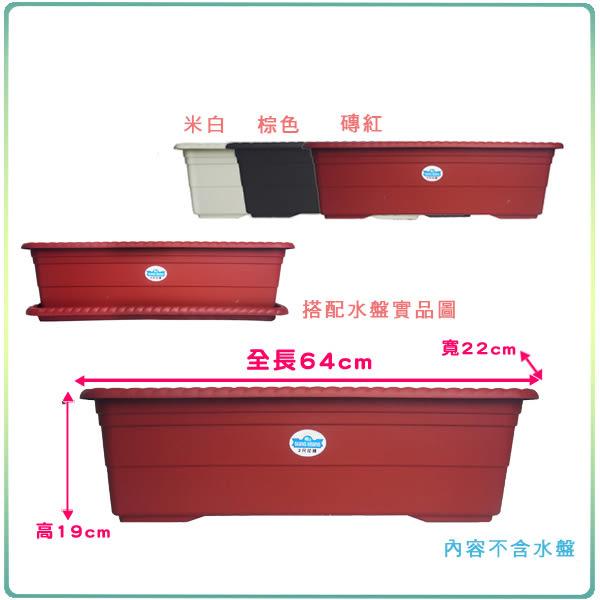 【綠藝家】2尺波紋長槽磚紅色、棕色、白色