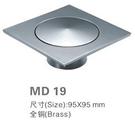 【麗室衛浴】MD19落水頭 砌磚專用浴缸...