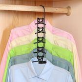 多功能多層衣架子魔術家用衣櫃收納神器掛衣架衣服掛衣撐掛架掛鉤   IGO