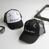 店長推薦 新款兒童網帽男童帽子黑白個性寶寶遮陽帽女童太陽帽夏季鴨舌帽潮
