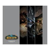 魔獸世界官方動畫藝術設定集(Vol.1)