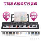 兒童電子琴 多功能61鋼琴鍵成人兒童初學者入門男女孩音樂器玩具 AW4417【棉花糖伊人】