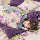 床包 / 雙人【繡球花語紫】含兩件枕套  100%精梳棉  戀家小舖台灣製AAS201