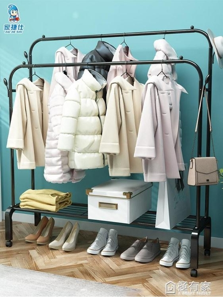 雙桿式晾衣架落地臥室內衣帽架家用簡易掛衣架涼衣服摺疊曬衣架子 ATF 秋季新品