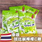 (現貨) 泰國 哈比鹹檸檬C糖 40g | OS小舖