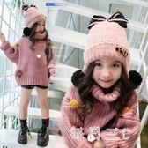 女童冬季毛線帽子韓版女保暖護耳加絨可愛公主1-8歲 zm9637【每日三C】