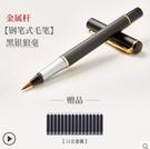 軟筆鋼筆式毛筆小楷秀麗筆