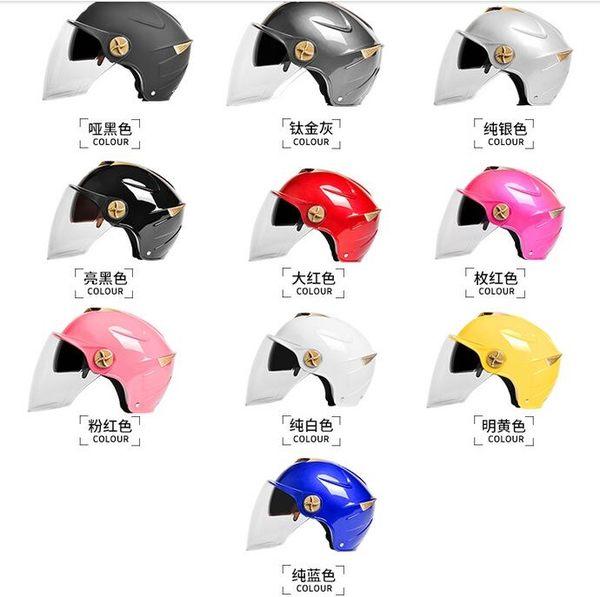 防紫外線半覆式輕便堅固防曬防AD安全帽Eb15081『M&G大尺碼』