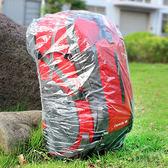【BlueCat】一次性登山背包防雨防水套 防水罩 (XL號)