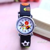 優惠兩天-可愛卡通小男孩手錶兒童學生活防水石英腕錶幼童正韓潮流電子錶5色