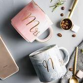 陶瓷杯 大理石紋陶瓷咖啡杯馬克杯辦公室水杯情侶杯子帶蓋 BF8163【旅行者】