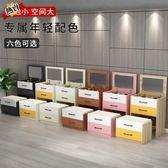 梳妝台 收納柜一體臥室多功能化妝台現代簡約小戶型化妝桌網紅