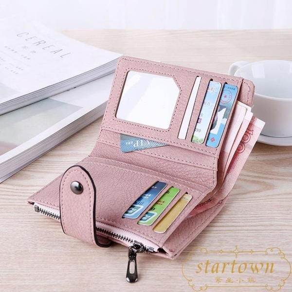 錢包女短款小清新鉚釘抽卡零錢包搭扣學生錢包女【繁星小鎮】