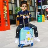 卡通行李箱兒童拉桿箱旅行箱包萬向輪男女