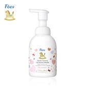 【Fees法緻】嬰兒洗髮沐浴泡泡-粉紅甜心 400ml