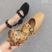 粗跟單鞋女平底韓版學生方頭復古涼鞋女夏中跟奶奶鞋 伊莎公主
