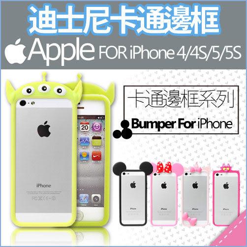迪士尼 卡通造型 米奇 米妮 三眼仔 瑪麗貓 TPU 邊框手機殼套 軟殼 可愛 蘋果 iPhone5/5S/6/6Plus