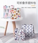 購物袋帆布袋子大容量環保袋便攜時尚手拎袋外出手提袋摺疊買菜袋 快速出貨