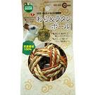 【zoo寵物商城】MARUKAN兔子草繩球-可裝牧草 (MR-263)