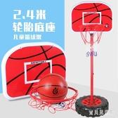 輪胎式可升降籃球架 室內戶外家用兒童投籃架投 籃球框可投5號球 CJ5419『寶貝兒童裝』