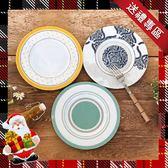 【Portus舶樂斯】義大利Tognana ARENA 簡約盤 水果盤/ 裝飾盤(藍色鑲邊/海軍藍/翡翠綠/琥珀黃)