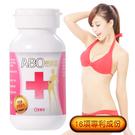 【Minibody纖活】O型救急纖(60顆/瓶)