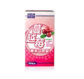 ?歐康蔓越莓菁萃口含錠60粒/盒【屈臣氏】