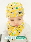 嬰兒帽子夏季薄款0-2歲男女寶寶帽子新生胎帽海盜帽純棉頭巾春 ◣歐韓時代◥