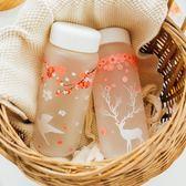 韓國創意潮流磨砂玻璃杯學生可愛隨手杯泡茶水杯男女個性便攜杯子