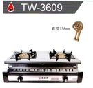 名廚 不鏽鋼銅爐頭崁入式瓦斯爐 崁入爐 TW-3609