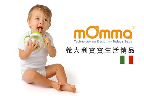 《mOmma》吸管防滲漏不倒翁學習水杯