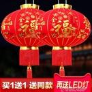大紅燈籠掛飾小燈籠燈新年春節喜慶戶外陽臺防水節日裝飾用品燈籠  color shop YYP