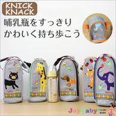 奶瓶保溫包保冷包KNICK KNACK單瓶水壺袋POETIC日本正品-JoyBaby