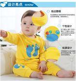 嬰幼兒秋裝男女寶寶套裝長袖休閒純棉3-6月1-2歲童裝彈力可開襠春 森活雜貨