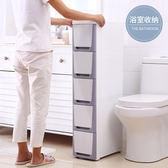 20/30CM夾縫收納櫃抽屜式衛生間塑料儲物櫃廚房置物架冰箱窄櫃子XW全館滿千88折