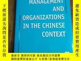 二手書博民逛書店Management罕見and Organizations in the Chinese ContextY12