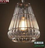 不二471LOFT餐廳美式玻璃吊燈工業風咖啡廳吊燈復古燈具