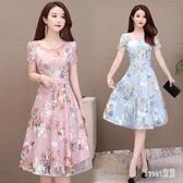 媽媽裝洋裝2020夏季新款大碼遮肚收腰顯瘦氣質碎花裙子中年雪紡連身裙 LR23357『Sweet家居』