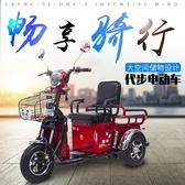 電動三輪車小型家用新款單人女士助力家用新款貨車代步車