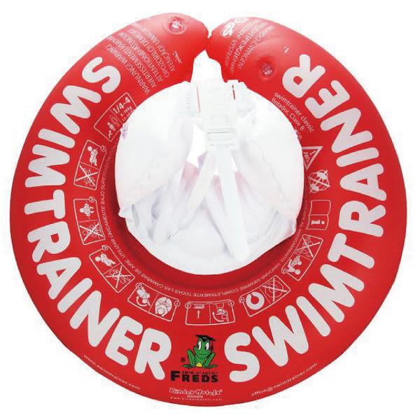 德國學習游泳圈