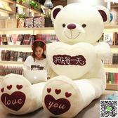 抱枕 熊貓毛絨玩具布偶洋娃娃抱抱熊公仔女孩睡覺抱可愛1.6狗熊大熊熊 igo印象部落