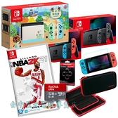 【電力加強】 Switch 紅藍色/灰色 NS主機+NBA 2K21+128G記憶卡+包+貼 【台中星光電玩】