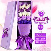 香皂花 創意玫瑰香皂花束禮盒 情人節送女友新年浪漫女生生日禮物     非凡小鋪
