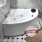 浴缸 亞克力獨立式雙人成人情侶網紅家用沖浪按摩恒溫加熱歐式浴缸池盆 米家WJ