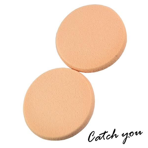 【CatchYou凱趣妮】高密度柔軟圓形粉撲(大)2入|粉撲 化妝 上妝 彩妝