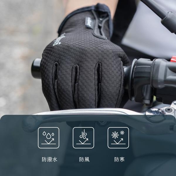GC 厚 手套 防水手套 防風手套 機車手套 觸控手套 保暖 禦寒 防水 goshop classic