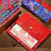新款1萬元紅包袋結婚大紅包