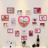 美琪 愛心相框牆歐式浪漫婚禮掛牆照片牆客廳相片牆創意組合17框-享家生活館 IGO